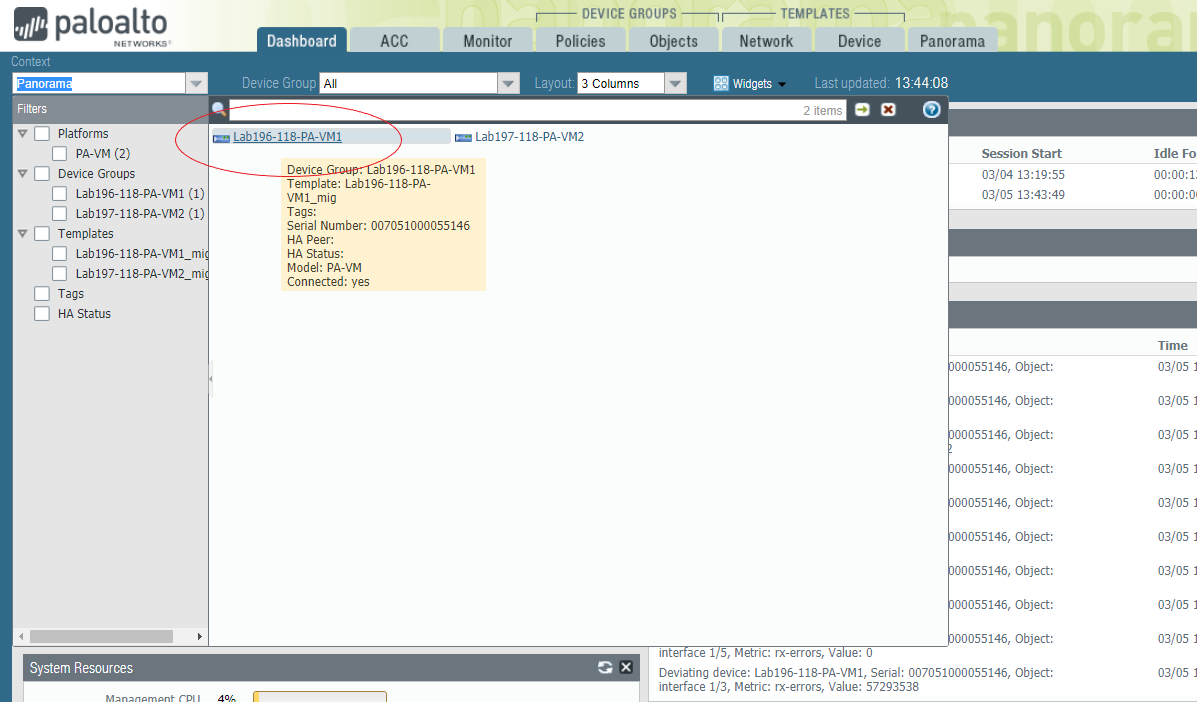 Palo Alto Networks Knowledgebase: Receiving the error