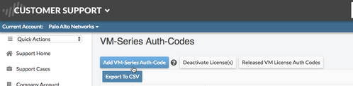 Screenshot of Customer Support Portal in VM-Series Auth-Codes area